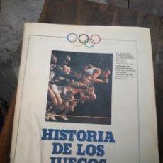 Coleccionismo deportivo: ALBUM CROMOS HISTORIA DE LOS JUEGOS OLÍMPICOS COMPLETO. Lote 140725392