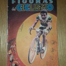 Coleccionismo deportivo: ALBUM FIGURAS DEL CICLISMO - EXCLUSIVAS TRIUNFO 1962 COMPLETO. Lote 146485422
