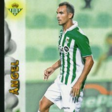 Coleccionismo deportivo: LIGA BBVA OFFICIAL QUIZ GAME COLLECTION 2013 Nº 692 ÁNGEL - REAL BETIS B.. Lote 151222406