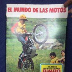 Coleccionismo deportivo: EL MUNDO DE LAS MOTOS ALBUM DE CROMOS COMPLETO CON CUPÓN . BIMBO 1975. POSTER CENTRAL. Lote 152803114