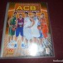 Coleccionismo deportivo: MAGNIFICO ALBUM DE CROMOS DE LA ACB 2010-2011 DE PANINI,COMPLETO. Lote 152980746