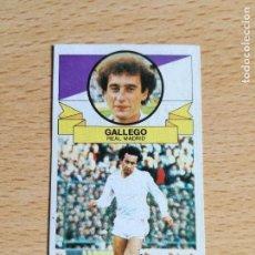 Coleccionismo deportivo: GALLEGO SIN PUBLICIDAD, REAL MADRID, EDITORIAL ESTE, TEMPORADA 85/86. Lote 154670726