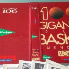 Coleccionismo deportivo: GIGANTES DEL BASKET MUNDIAL VOLUMEN II. Lote 155262713