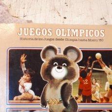 Coleccionismo deportivo: JUEGOS OLÍMPICOS, COLA CAO. . Lote 155914578