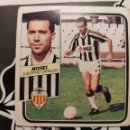 Coleccionismo deportivo: CROMO EDICIONES ESTE TEMPORADA 89-90 MOISÉS FICHAJE NUNCA PEGADO. Lote 159886328