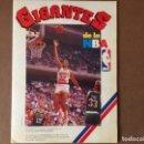 Coleccionismo deportivo: ALBUM GIGANTES DE LA NBA COMPLETO MICHAEL JORDAN, LARRY BIRD, MAGIC JOHNSON.... Lote 160268150