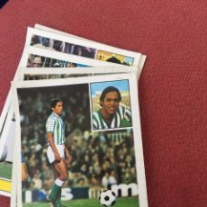 Coleccionismo deportivo: ESTE 81 82 1981 1982 DESPEGADO BETIS ALEX. Lote 167504010
