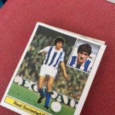 Coleccionismo deportivo: ESTE 81 82 1981 1982 DESPEGADO REAL SOCIEDAD OLAIZOLA GAJATE. Lote 167511032