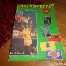Coleccionismo deportivo: ÁLBUM DE CROMOS - BALONCESTO 88 - COMPLETO BUEN ESTADO. Lote 168133294
