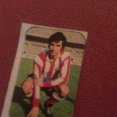 Coleccionismo deportivo: ESTE 1976 1977 76 77 DESPEGADO ATLÉTICO DE MADRID GARATE. Lote 169131364