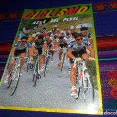 Coleccionismo deportivo: CICLISMO ASES DEL PEDAL COMPLETO 1992 J. MERCHANTE NUEVO SUPER SKATE BALL 165 CROMOS SUELTOS Y ÁLBUM. Lote 140668022
