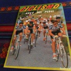 Coleccionismo deportivo: ASES INTERNACIONALES DEL PEDAL Y CICLISMO ASES DEL PEDAL INCOMPLETO. J. MERCHANTE 1983 Y 1992. RAROS. Lote 37895540