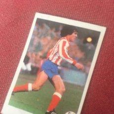 Coleccionismo deportivo: 1984 1985 CANO 84 85 ATLÉTICO DE MADRID SIN PEGAR PEDRAZA. Lote 170425217