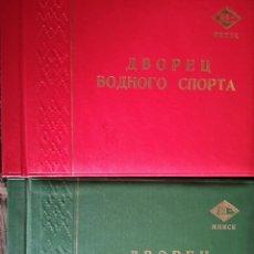 Coleccionismo deportivo: ALBUN DE FOTO DE NADADORES DE RUSIA Y MILITARES CON DEDICATORIA. Lote 174986434