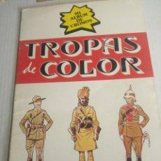 Coleccionismo deportivo: TROPAS DE COLOR. Lote 175436648