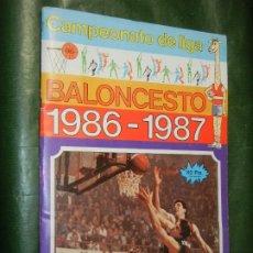 Coleccionismo deportivo: CAMPEONATO DE LIGA BALONCESTO 1986-1987 COMPLETO. Lote 179104942