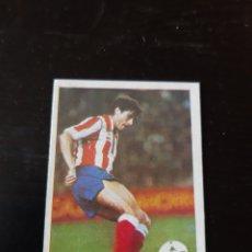 Coleccionismo deportivo: CROMO CANO 84 FÚTBOL TRASERA CROPAN CLEMENTE ATCO MADRID NUEVO SIN PEGAR. Lote 181108435