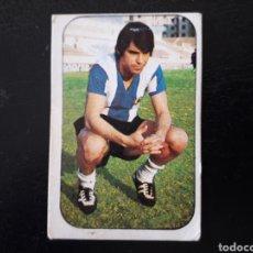 Coleccionismo deportivo: ARIETA HÉRCULES. ESTE 76 77 1976-1977. DESPEGADO. VER FOTOS DE FRONTAL Y TRASERA. Lote 188712951