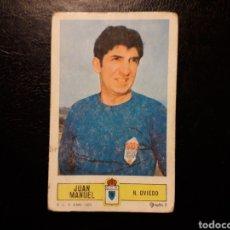 Coleccionismo deportivo: JUAN MANUEL OVIEDO. ESTE 1973-1974 73-74. SIN PEGAR. VER FOTOS DE FRONTAL Y TRASERA. Lote 189385615