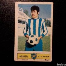 Coleccionismo deportivo: MONREAL MÁLAGA. ESTE 1973-1974 73-74. SIN PEGAR. VER FOTOS DE FRONTAL Y TRASERA. Lote 189459043