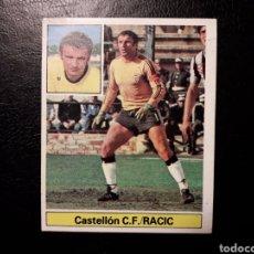 Coleccionismo deportivo: RACIC CASTELLÓN. ESTE 1981-1982 81-82. DESPEGADO. VER FOTOS DE FRONTAL Y TRASERA. Lote 189504793