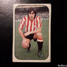Coleccionismo deportivo: OÑAEDERRA ATHLETIC DE BILBAO. ESTE 1976-1977 76-77. SIN PEGAR. FOTOS FRONTALES Y TRASERAS. DOBLE. Lote 190027123