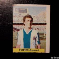 Coleccionismo deportivo: FERRER RCD ESPAÑOL ED FINI MA. 75 76 1975-1976. SIN PEGAR. VER FOTOS DE FRONTAL Y TRASERA. Lote 191328235