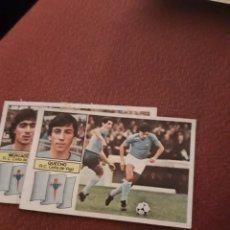 Coleccionismo deportivo: ESTE 82 83 1982 1983 DESPEGADO CELTA QUECHO. Lote 192831697