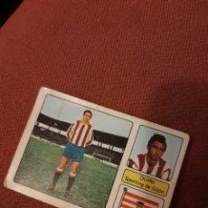 Coleccionismo deportivo: FHER 73 74 1973 1974 SPORTING GIJÓN DESPEGADO QUINI. Lote 193193613