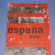 Coleccionismo deportivo: ALBUM TODOS LOS DEPORTES ESPAÑA DEPORTIVA TODOS LOS CAMPEONES DE ESPAÑA CROSAL AÑO 1965. Lote 196196396