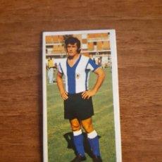 Coleccionismo deportivo: JOSÉ ANTONIO (HÉRCULES) LIGA 75-76 ESTE. NUNCA PEGADO, NUEVO. Lote 198471945