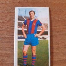 Coleccionismo deportivo: JUAN CARLOS (BARCELONA) LIGA 75-76 ESTE. NUNCA PEGADO, NUEVO. Lote 198524836