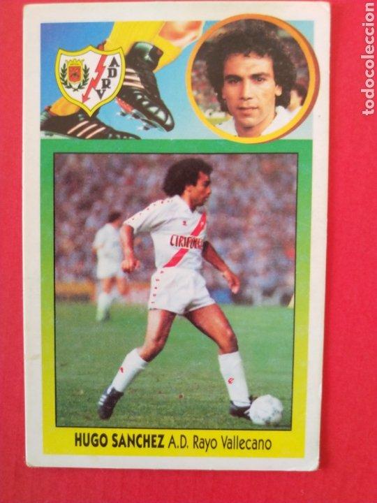 CROMO COLOCA HUGO SÁNCHEZ LIGA ESTE 93 94 CARTÓN (Coleccionismo Deportivo - Álbumes otros Deportes)