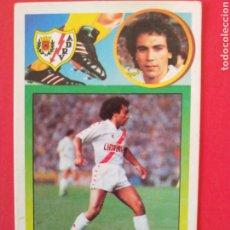 Coleccionismo deportivo: CROMO COLOCA HUGO SÁNCHEZ LIGA ESTE 93 94 CARTÓN. Lote 198806796