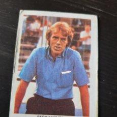 Coleccionismo deportivo: CROMOS CANO CROPAN FUTBOL 84 SIN PEGAR REAL ZARAGOZA BEENHAKHER. Lote 199743672