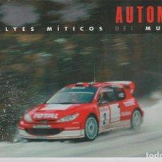 Coleccionismo deportivo: AUTOMOVIL -- RALLYES MÍTICOS DEL MUNDIAL . Lote 199875546