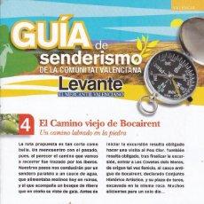Coleccionismo deportivo: EL CAMINO VIEJO DE BOCAIRENT (VALENCIA) - FICHA 4 DE LA GUIA DE SENDERISMO DE LA COM. VALENCIANA. Lote 202840682