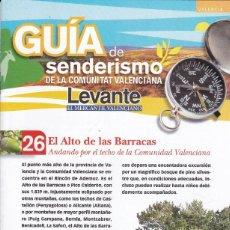 Coleccionismo deportivo: EL ALTO DE LAS BARRACAS - RINCON DE ADEMUZ - FICHA 26 DE LA GUIA DE SENDERISMO DE LA COM. VALENCIANA. Lote 202840920