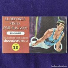 Coleccionismo deportivo: ALBUM COMPLETO. EL DEPORTE VISTOS POR SUS ASES. GIMNASIA. ALBUM 11. NESTLE.. Lote 202962982