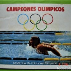 Coleccionismo deportivo: ÁLBUM VACÍO CAMPEONES OLÍMPICOS. SALVAT 1973. Lote 203540705