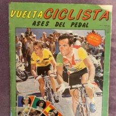Coleccionismo deportivo: VUELTA CICLISTA ASES DEL PEDAL COMPLETO. Lote 204344715