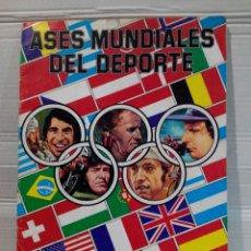 Coleccionismo deportivo: ASES MUNDIALES DEL DEPORTE. EDICIONES QUELCOM. Lote 204480135