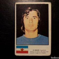 Coleccionismo deportivo: HOLCER YUGOSLAVIA ASES DEL X MUNDIAL DE FÚTBOL ALEMANIA 74. FHER DISGRA. SIN PEGAR. VER FOTOS. Lote 204491967