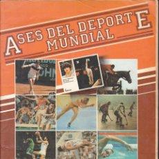 Coleccionismo deportivo: ALBUM INCOMPLETO ASES DEL DEPORTE MUNDIAL EDITORIAL BRUGUERA 1983. Lote 205810711