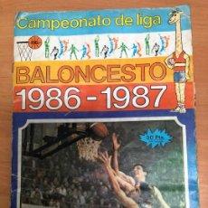 Coleccionismo deportivo: ALBUM COMPLETO CAMPEONATO DE LIGA 1986-87 EDITORIAL MERCHANTE / CONVERSE CONTIENE MICHAEL JORDAN. Lote 206323520