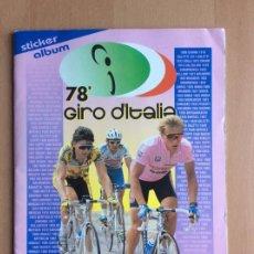 Coleccionismo deportivo: ALBUM CICLISMO DEL 78º GIRO (1995) - 336 CROMOS - CICLISTAS ONCE - KELME - BANESTO - CASTELLBLANCH. Lote 210471485