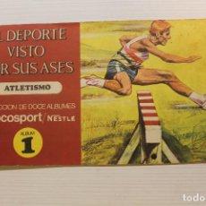 Coleccionismo deportivo: EL DEPORTE VISTO POR SUS ASES, ATLETISMO, ÁLBUM 1, COMPLETO. Lote 210589052