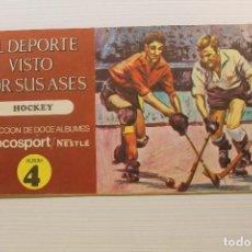 Coleccionismo deportivo: EL DEPORTE VISTO POR SUS ASES, HOCKEY, ÁLBUM 4, COMPLETO. Lote 210589586