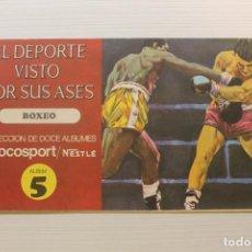 Coleccionismo deportivo: EL DEPORTE VISTO POR SUS ASES, BOXEO, ÁLBUM 5, COMPLETO. Lote 210589798