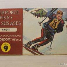 Coleccionismo deportivo: EL DEPORTE VISTO POR SUS ASES, ESQUI, ÁLBUM 9, COMPLETO. Lote 210590920